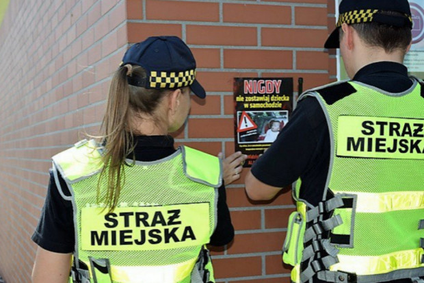 Chcą objęcia strażników normą o pracy w szczególnych warunkach