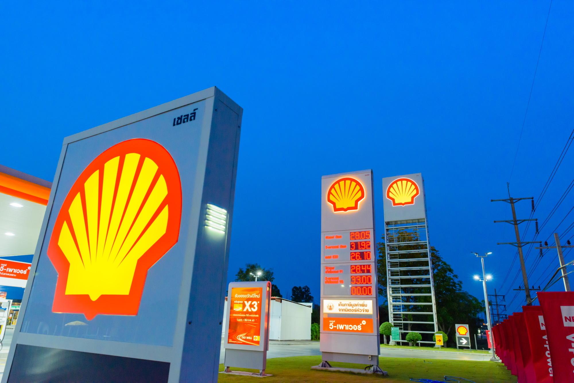 Shell Business Operations Kraków od marca niemal całkowicie przestawiła się na pracę zdalną. W ten sposób pracowało aż 98 proc. kadry. fot. Shutterstock