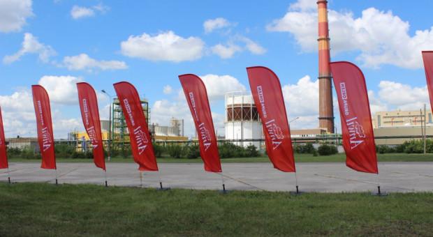 BR Technology, Anwil, Herbapol nagrodzone przez Głównego Inspektora Pracy