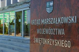 Rekrutacje urzędów marszałkowskich pod lupą