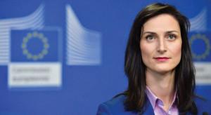 Zbliża się EEC Online. Komisarz UE Mariya Gabriel w gronie prelegentów