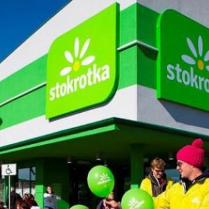 Stokrotka na wsparcie zagrożonych miejsc pracy dostała ponad 46 mln zł