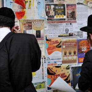 Izraelski rząd chce zmusić ultraortodoksyjnych mężczyzn do pracy
