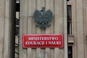 """Uczniowie i nauczyciele mogą wziąć udział w akcji """"Szkoła pamięta"""""""